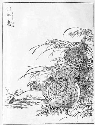 鳥山石燕の画像 p1_21
