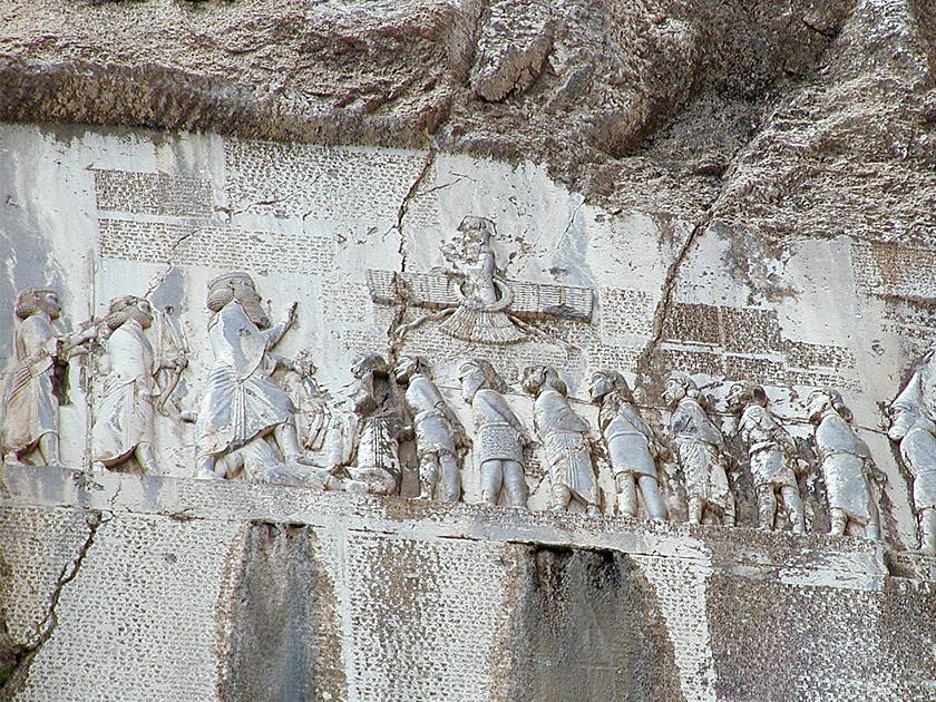 ベヒストゥン碑文の画像 p1_1
